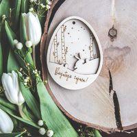 Jajko 3D ♡ Na naszej stronie znajdziecie jeszcze dwa wzory!  Jajko idealnie sprawdzi się jako dekoracja domu jak również jako prezent dla bliskiej osoby ♡  ________________________________________ #wielkanocnedekoracje #wielkanoc #wielkanocneinspiracje #happyeaster #easter #jajo #zajac #króliczek #wood  #handmade  #handmadewithlove  #wiosna #rodzina #alleluja #wesolegoalleluja ♡